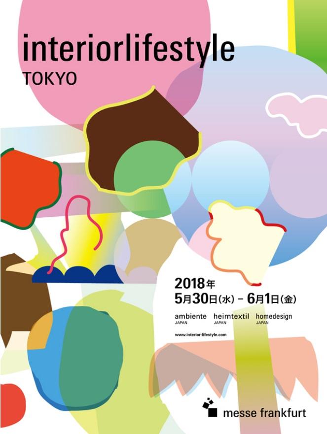 interiorlifestyle TOKYO 出展のお知らせ