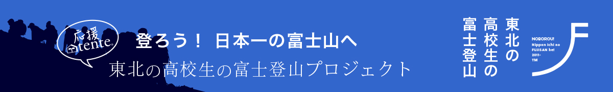 2019tozan_top.jpg