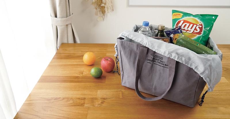 【スーパーへのお買い物にぴったりなマイバッグ】