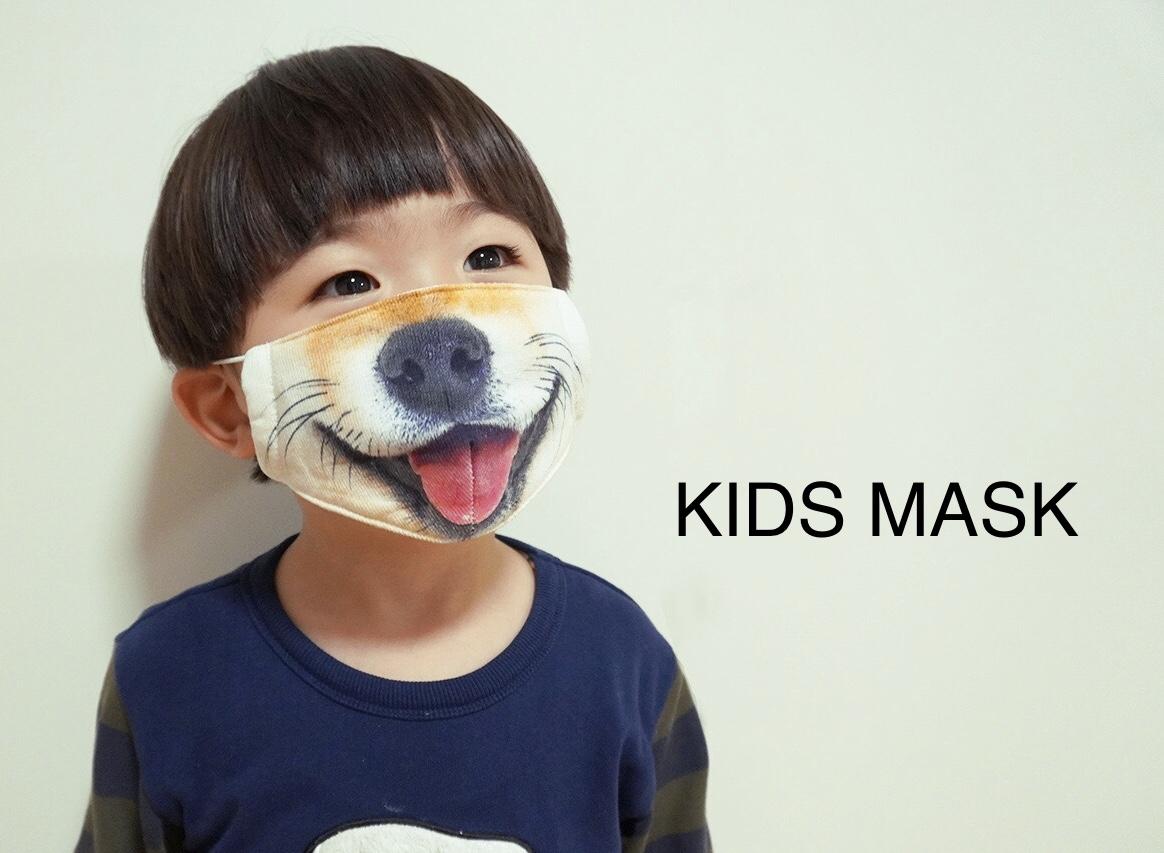 【KIDSも楽しく着用できるタオルマスク】