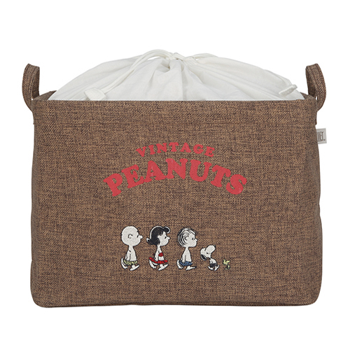 pilierSQS SNOOPY VACATION  BROWN