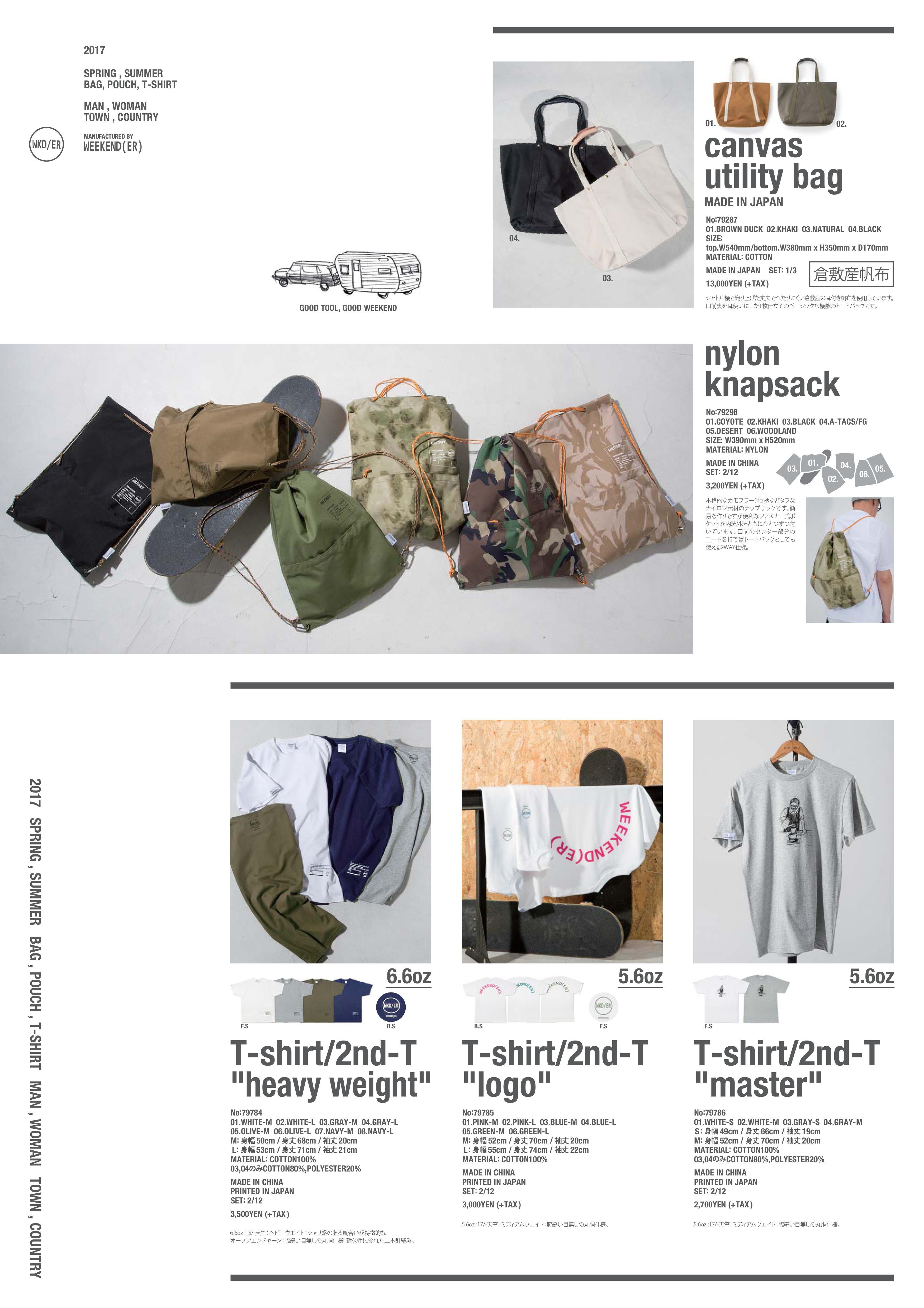 blog_e_170209.jpg.jpg