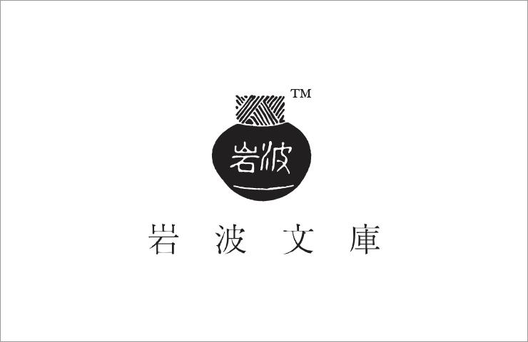 BUBBLE GUM(バブル ガム)