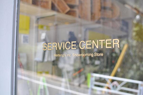 「Heming's official online store」 「Heming's showrooming store SERVICE CENTER」2店舗同時オープン!!