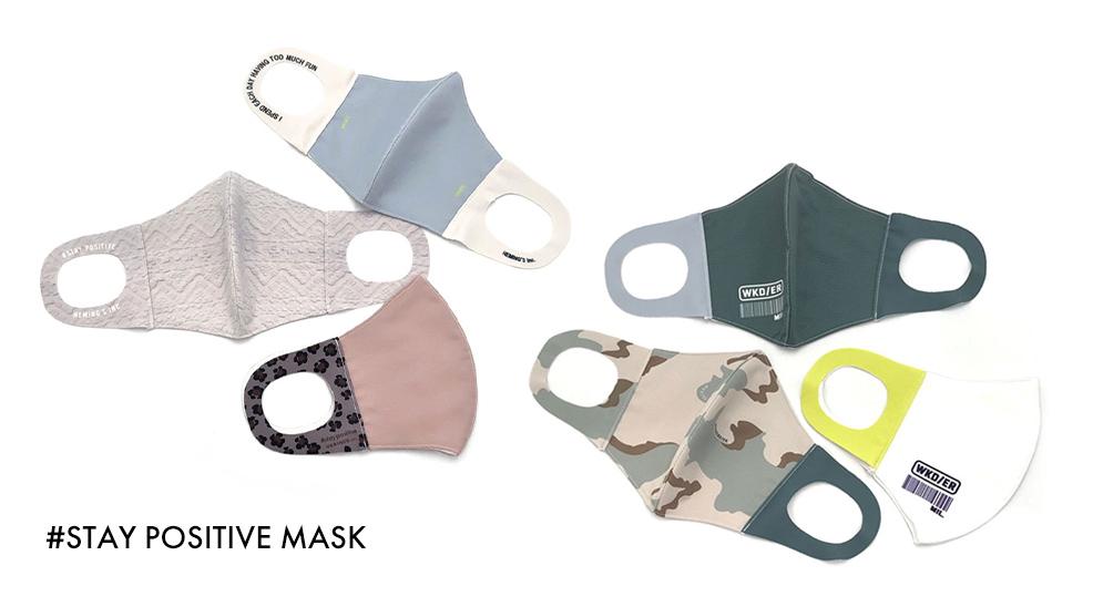 【気分が上向く、MADE IN JAPANのデザインマスク】