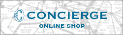 ONLINE SHOP CONCIERGE NET